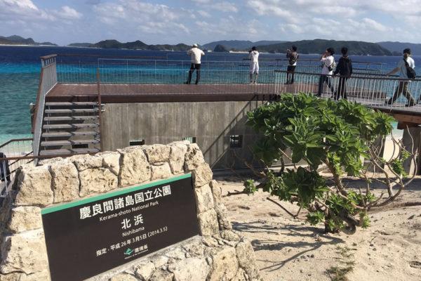 北浜と書いてニシジマと読みます