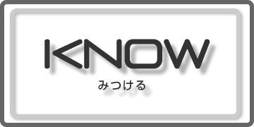 know みつける